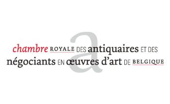 logo antiquechamber